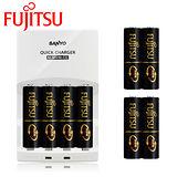 SANYO三洋 智慧型極速充電組(內附Fujitsu富士通高容量充電電池-3號8入)【贈電池收納盒】
