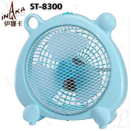 【伊那卡】8吋造型桌扇 ST-8300