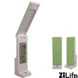 ZiLife 極光二代 USB 充電折疊LED桌燈(綠色)