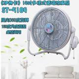 【伊那卡】14吋多樣式循環涼風扇 ST-5189/ 鄉村S-1589