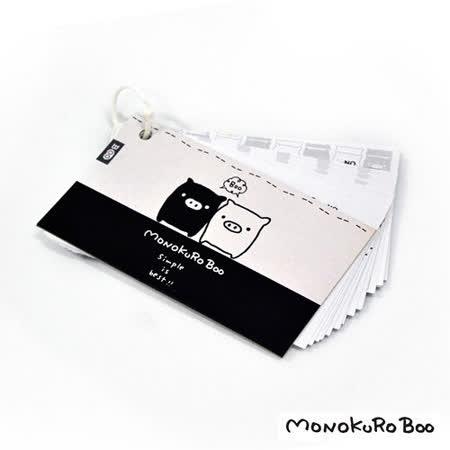 (購物車)黑白豬 便條紙  MK31125