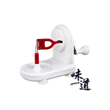 【網購】gohappy線上購物【味道】水果削皮機(KJ-0311)評價大 遠 百 高雄 餐廳