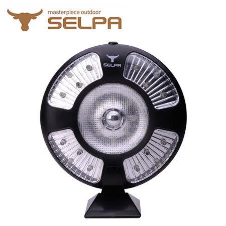 【韓國SELPA】戶外LED超亮帳篷燈/掛燈/照明