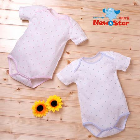【聖哥-明日之星】薄-嬰兒連身服(洞洞、短袖短褲、肩扣)二色、三尺碼可選