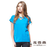 【麥雪爾】暖春柔軟素色針織上衣(三色)