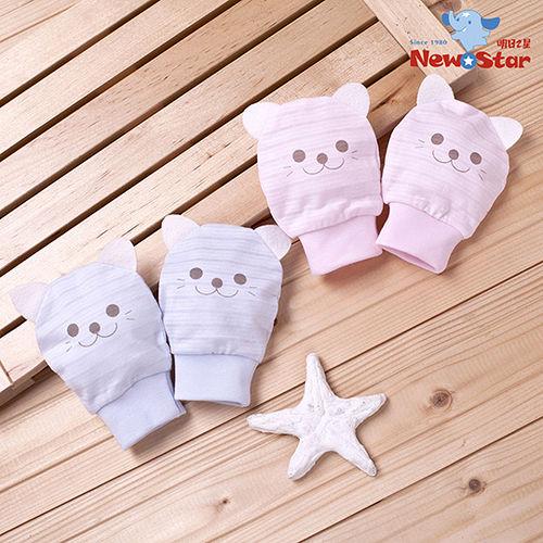 ~聖哥~明日之星New Star~透氣純棉 薄~嬰兒護手套(緹花布、繡花)藍、粉紅色