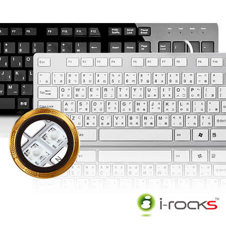 i-rocks IRK01-WNBK 巧克力超薄鏡面鍵盤