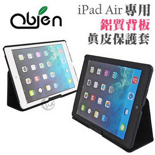 Obien iPad Air 可上鎖 鋁質背板 真皮保護套~送筆記型電腦防盜鎖