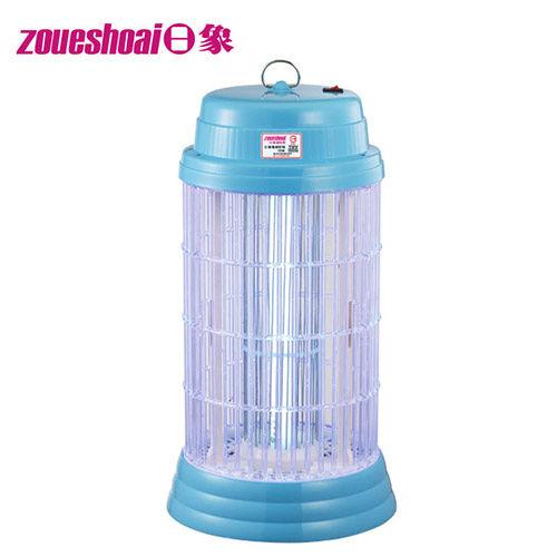 日象 10W直立式捕蚊燈 ZOM-2210