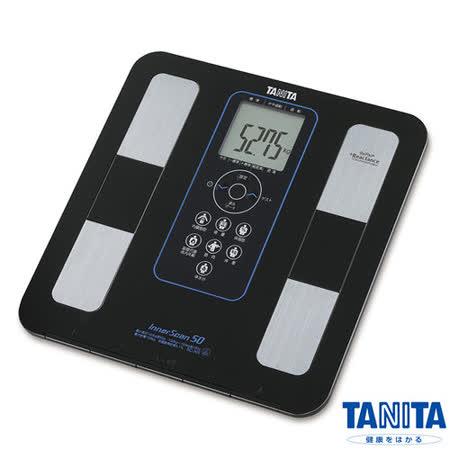 日本TANITA時尚超薄體組成計BC305BK(日本製)