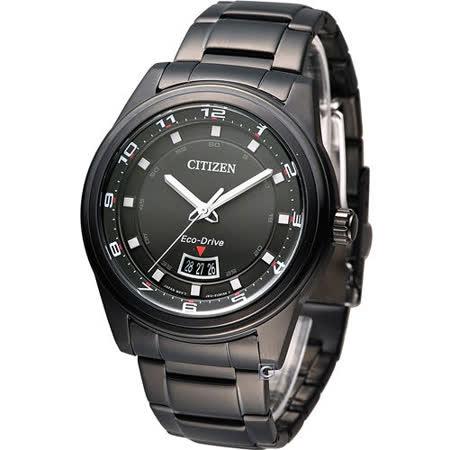 星辰 CITIZEN Eco-Drive 日系百搭時尚腕錶 AW1284-51E