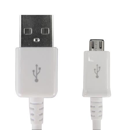 三星 SAMSUNG GALAXY MICRO USB 原廠傳輸線 充電線(白色)