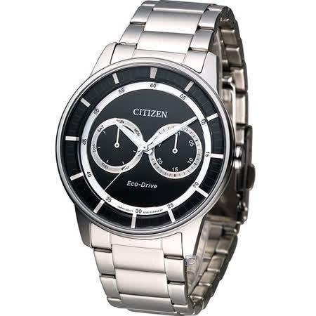 星辰 CITIZEN GENT'S 時尚幾何時尚腕錶 BU4000-50E