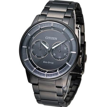星辰 CITIZEN GENT'S 時尚幾何時尚腕錶 BU4005-56H