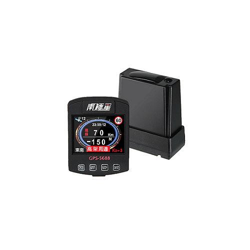 南極星 GPS-5688(重機版) TFT液晶數位彩屏分離式測速器