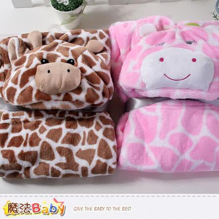 魔法Baby~絨毛毯.包巾.澡巾~舒柔珊瑚絨QQ寶寶毯~k3449