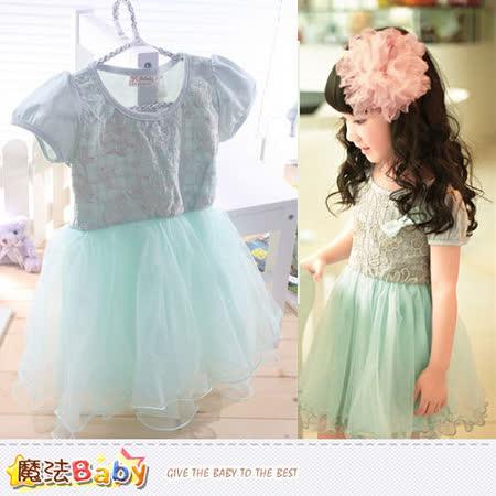魔法Baby~洋裝~女童古典蕾絲洋裝連身裙~k34370