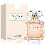 Elie Saab同名女性淡香精(90ml)-送品牌針管