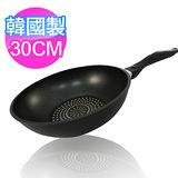 [橫鋼] 韓國製超耐磨不沾鑽石深型炒鍋30cm