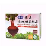 【BuDer® 標達】有機甜菜根晶粉末食品(3gx30包/盒)