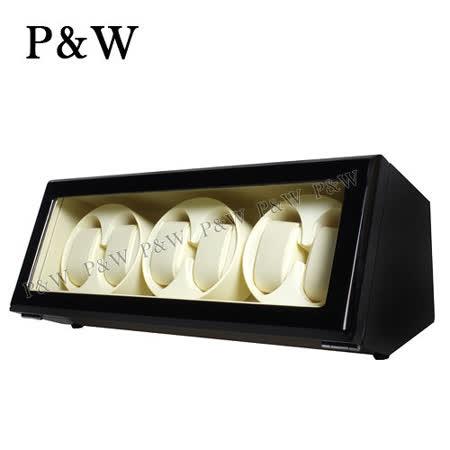 【P&W手錶上鍊盒】 【木質鋼琴烤漆】 【玻璃鏡面】6支裝 四種模式 機械錶專用