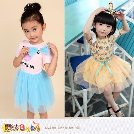 魔法Baby~洋裝~女童蕾絲裙洋裝~k34387