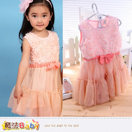 魔法Baby~洋裝~玫瑰花海蕾絲裙洋裝~女童裝~k34462