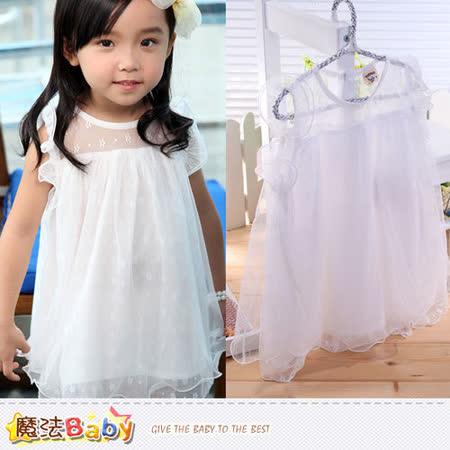 魔法Baby~連身裙~優雅純白蕾絲洋裝~女童裝~k34479