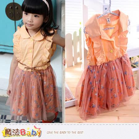 魔法Baby~洋裝~立領無袖洋裝連身裙~女童裝~k34486