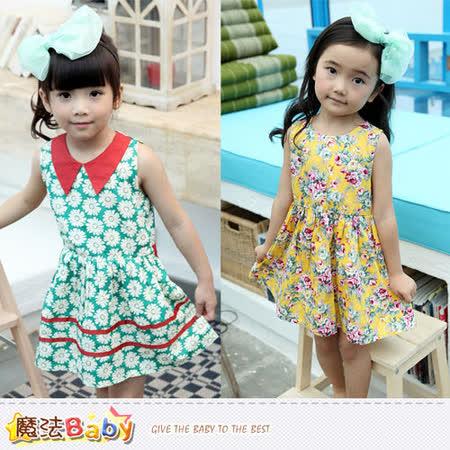 魔法Baby~洋裝~夏威夷風女童連身裙洋裝~k34523