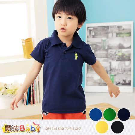 魔法Baby~兒童POLO衫~短袖網眼POLO衫(A~E)~男女童裝~k34646