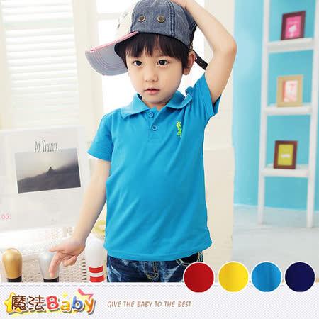 魔法Baby~兒童POLO衫~短袖網眼POLO衫(F~I)~男女童裝~k34653