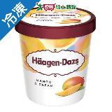 哈根達斯 冰淇淋品脫 芒果 473ml