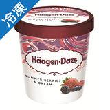 哈根達斯 冰淇淋品脫 仲夏野莓 473ml