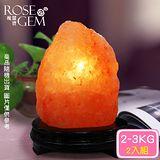 【瑰麗寶】精選玫瑰寶石鹽晶燈2-3kg 2入