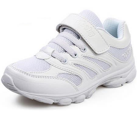 【Hostingbaby小寶當家】X5232白色春秋童鞋兒童白色運動鞋男童鞋網面學生鞋女童透氣白波鞋