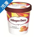 哈根達斯 冰淇淋品脫 芒果覆盆子 473ml