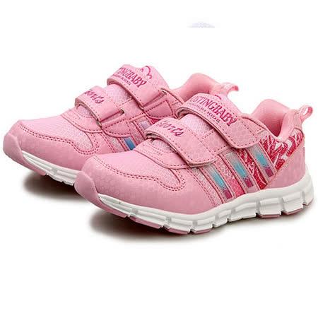 【Hostingbaby小寶當家】8062粉紅色童鞋男童鞋2014新款潮鞋透氣兒童運動鞋女童春秋季休閑鞋