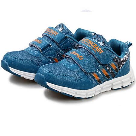 【Hostingbaby小寶當家】8062湖藍色童鞋男童鞋2014新款潮鞋透氣兒童運動鞋女童春秋季休閑鞋