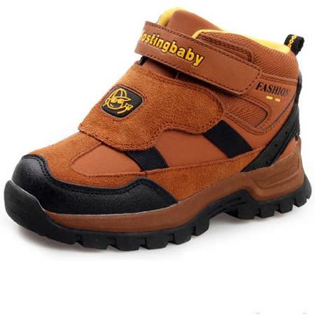 【Hostingbaby小寶當家】X2262棕桔色童鞋男童棉鞋2013新款冬季兒童棉鞋保暖加絨戶外雪地鞋子