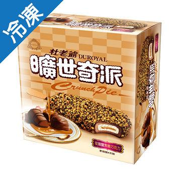 杜老爺玫瑰鹽焦糖巧克力曠世奇派73g*4