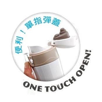 【RICO 瑞可】One Touch 彈跳保溫杯(360ml)
