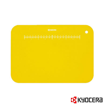 【KYOCERA】日本京瓷抗菌砧板附砧板架(黃)