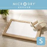 【MICRODRY時尚地墊】框邊記憶綿浴墊-亞麻色(S)