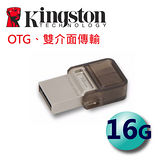 Kingston 金士頓 DataTraveler microDual 16G (DTDUO) OTG 隨身碟