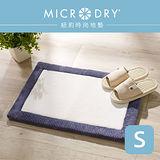 【MICRODRY時尚地墊】框邊記憶綿浴墊-深海藍(S)