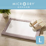 【MICRODRY時尚地墊】框邊記憶綿浴墊-灰姑娘(L)