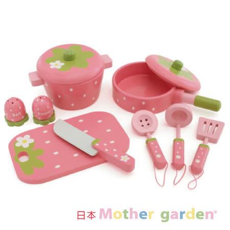 「日本Mother Garden 」野草莓廚具小幫手9件組(深粉)