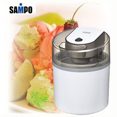『SAMPO』☆聲寶 DIY製冰淇淋機 KJ-SB15R/KJSB15R