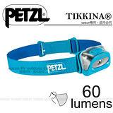 【法國Petzl】TIKKINA 頭燈(60流明)/CLASSIC 經典入門款_海藍 E91HB
